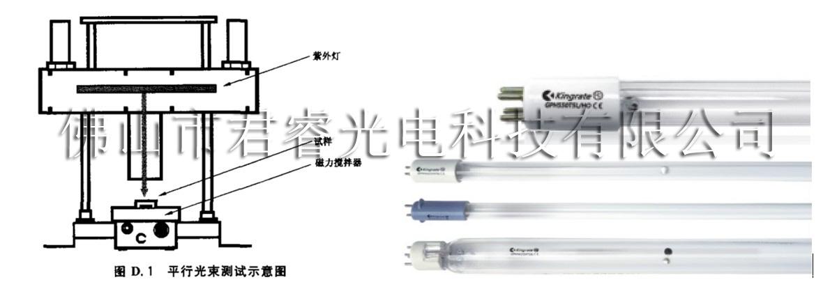 过流式紫外杀菌器紫外剂量的测试方法